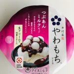 井村屋のやわもちアイスのカップシリーズ つぶあんミルクカップ
