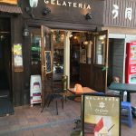 ジェラテリア イタリアーナ ラ・ジョストラ (GELATERIA ITALIANA) 店名 ながいよ(笑)美味しい ジェラート