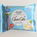 Kiriのクリームチーズ使用したクリームチーズデザートカップアイスが井村屋から10月22日より発売