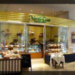 【ノースクレスト】イチモニの「お得に買えちゃうケーキの日」で紹介されていました。