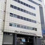 """【ザ・ジョンソンストア】オシャレ家具&雑貨満載の複合商業施設!!""""日本茶""""を使った和風ドリンクには抹茶ビールも!?"""