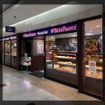 【VIE DE FRANCE(ヴィ・ド・フランス)】イチモニ 「人気パンランキング&新メニュー」のテレビ番組内で紹介。モーニングセットもあり、朝食から楽しめる!?アピアグルメラリー対象店舗