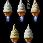 【蜷尾家/NINANO】王様のブランチの「今こそ食べたい!イチオシ最新冬アイス特集」で訪問されていました。