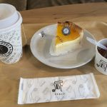 【PABLO(パブロ)】イチモニ「焼きたてチーズタルト専門店」のテレビ番組内で紹介。パブロチーズタルト