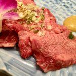 【さんか亭】焼肉の日に今日ドキッの「焼肉店100軒に大調査美味しい焼肉店教えて」のコーナーで紹介されていていました。