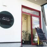 【栄町スパゲッティマミーズ】発見!タカトシランド「札幌の空の玄関口 丘珠空港エリア」で紹介されていました。