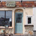 【カフェ リーノ】発見!タカトシランドの「緑豊かなマチ札幌・平岡エリア」のテレビ番組で紹介。土鍋ごはんとワッフルのお店!?