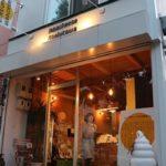 【ジャパチーズ アサヒカワ】どさんこワイドの「街歩きの達人と行く知って得ツウな旭川旅」のテレビ番組内で紹介