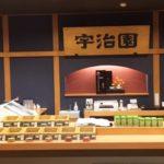 【宇治園】苗穂駅近くの日本茶専門店で食べる絶品デザート!?