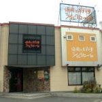 【焼肉と料理シルクロード】旅コミ北海道〜じゃらんDeGOの「いま食べたい!2019札幌絶品カレー」のテレビ番組内で紹介