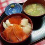 定食めし屋 札幌の絶品塩ラーメンが人気の海鮮メニュー中心の定食屋!
