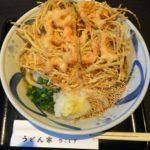 【うどん家こむぎ】札幌市西区の道産小麦を使用した美味しいうどん!人気そば店が「かしわ天ぶっかけ」絶賛!
