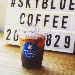 """【スカイブルーコーヒーロースターズ】話題の""""浅煎り""""スペシャルティコーヒーを楽しめるカフェ!"""