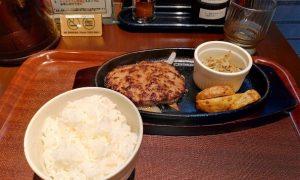 箸で食べるあつあつ鉄皿ハンバーグとカレーのお店の「ハンバーグセット」