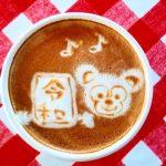 【マヤカフェ】タカトシランドで放送。居心地良すぎる!おしゃれなカフェ!