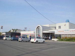 道の駅三笠の外観