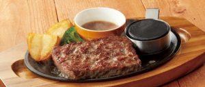 ココスの看板メニュー「ビーフハンバーグステーキ」