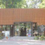 【エルムの森】北海道大学内にあるオシャレなカフェ、エルムショップでは人気の「北大おかき」も!?
