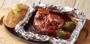 ココスの濃厚ビーフシチューの包焼きハンバーグ