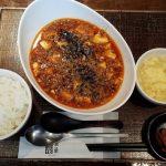 【チャイニーズ 華茶花茶】南郷7丁目駅近くアジアンリゾートの雰囲気で  ホテル出身のシェフによる本格中華料理を食べれる!