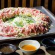炊き肉専門店 北のメグミの北海道産はまなか ほえいとん