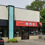 【焼肉処 冠木門(かぶきもん)】千歳で本場の韓国料理をリーズナブルな価格で楽しめる焼肉店!