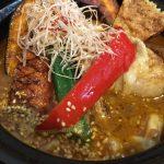 【北海道スープカレー専門店 雪道】西線9条エリア!新鮮な野菜こだわりのスープカレー!