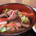 【じゃんけんぽん】北海道平取町でびらとり和牛の究極の丼もの!