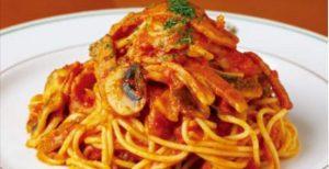 カリーと肴 ミスターノー「自家製トマトのナポリタン」