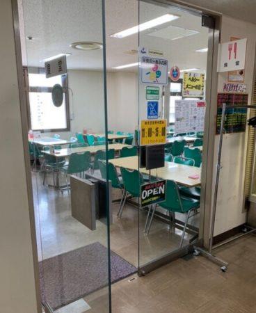 南区役所食堂の入口