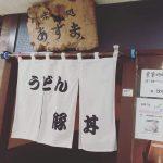 【味処 あずま】札幌駅直結の美味しいうどんと豚丼を一緒に楽しめるお店!