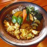 【カレーのふらのや】富良野産食材をつかったスープカレー&ルーカレーのお店!