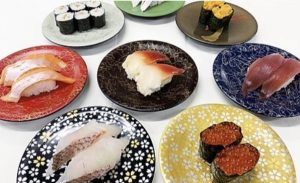 日の出寿司