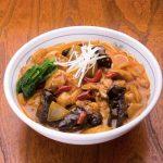 【クーロン】手稲区で激辛料理など本格的香港料理と火鍋担々麺のお店!