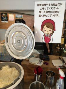 らーめん 麺GO家 白石店のライス食べ放題