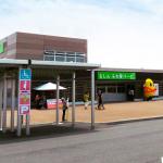 【道の駅るもい】地元産にこだわるお店満載!子どもから大人まで楽しめる!