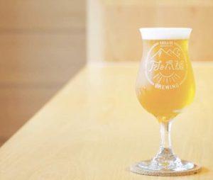 ブルーイングのビール