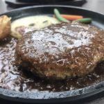 【札幌牛亭】サッポロファクトリーで100%道産牛の絶品ハンバーグ!