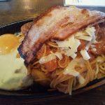 【マーズカフェ】ボリューム満点の熱々鉄板グルメを楽しめるカフェ!