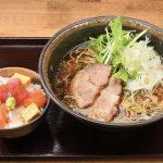 【てしお川】新鮮な本格海鮮丼と中華料理人による渾身のラーメン店!