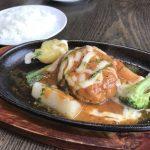 【上野幌キッチン60】住宅街にある気軽に味わえる本格洋食レストラン!