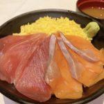 【魚活鮮とあぶり焼 海へ】ワンコインランチなどお得な海鮮居酒屋!