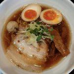 【らーめん小屋 歩(ふ)】体にやさしいスープに自慢のチャーシューを提供する!