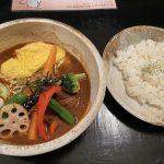 【スープカレー四つ葉】豊平区の隠れ家的なスープカレー&ルーカレー専門店!