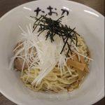 【油そば専門店たおか】札幌に4店舗展開するスープのないラーメンまぜそば!