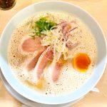 【鶏白湯そば 燠 (ゆう)】関西の人気店プロデュースのラーメン店!