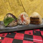 【おにぎり処 桜毎米美】豊富なおにぎりと惣菜を楽しめるテイクアウト専門店!